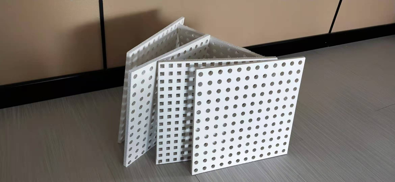Sound-absorbing panels【吸音板】